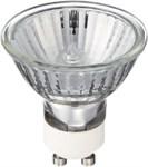50W GU10 25 Halogen Bulb