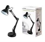 Hobby Black Desk Lamp - L945BK