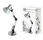Hobby Chrome Desk Lamp - L946CH